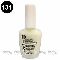 Jerden - Лак для ногтей №131 Комплекс против ломкости и расслоения ногтей Anti-Splitting Hidrolised Silk 16мл