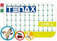Сетка полимерная «Ортофлекс» для защиты от птиц. 4Х250