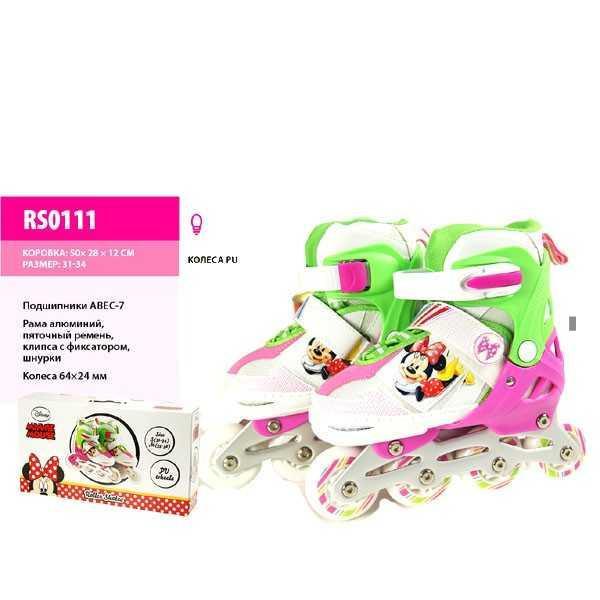 Роликовые коньки Disney Minnie Mouse S 31-34