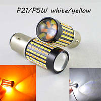 Светодиодная автомобильная лампа SLP LED с цоколем 1157(P21/5W)(BAY15D) 120 3014 led жёлтый/белый