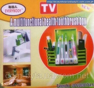 Многофункциональный набор для ванной комнаты
