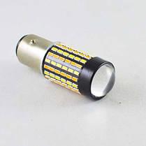 Светодиодная автомобильная лампа SLP LED с цоколем 1157(P21/5W)(BAY15D) 120 3014 led жёлтый/белый, фото 2