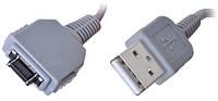 USB Кабель для Sony CyberShot DSC-W170 W120 P100 P200