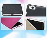 Захисний Фліп чохол Flip Case Nillkin для Xiaomi Mi4c Mi 4c, фото 4
