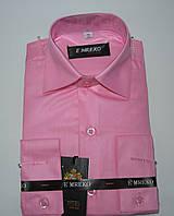 Рубашка цветная однотонная в школу