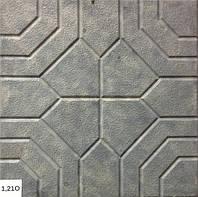 Формы для тротуарной плитки «Арабика No2» глянцевые пластиковые АБС ABS