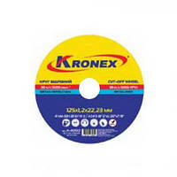 Круг отрезной по металлу KRONEX 41 14А 115 1,2 22,23 (25 шт/уп)