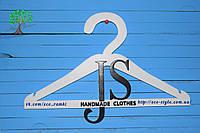 Тремпель с логотипом JS