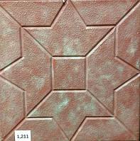 Формы для тротуарной плитки «Арабика No3» глянцевые пластиковые АБС ABS