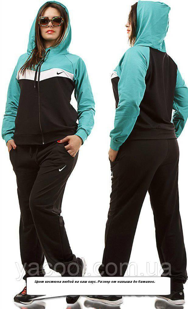 Спортивный костюм батал, женские и мужские модели больших размеров   продажа, цена ... e6ac56f9c18