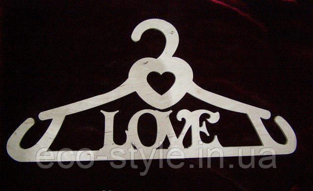 Тремпель для одежды Love