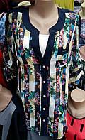 Блуза принтированая с темно-синей окантовкой