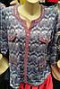 Женская блуза оригинального пошива