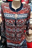 Модная блуза батал