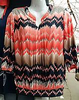 Нарядная женская блуза со складочками