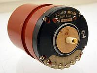 Сельсин БД-1404 кл.1