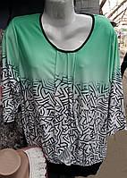 Интересная блуза с воланом