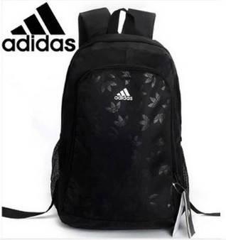 Рюкзаки adidas на 45 литров интернет магазин рюкзаки для ноутбука
