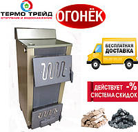 Твердотопливный котел Огонек КОТВ-25В.
