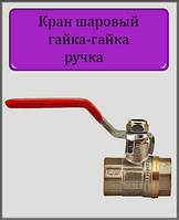 """Кран шаровый 1 1/4"""" ВВ ручка Сантехмонтаж вода, фото 1"""