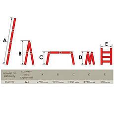 Лестница алюминиевая трансформер INTERTOOL LT-0029, фото 2
