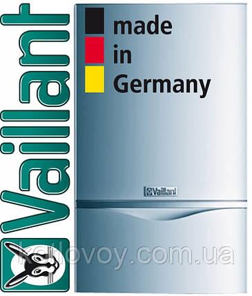 Дымоходный одноконтурный газовый котел Vaillant atmoTEC plus , фото 2
