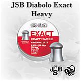 JSB Diabolo Exact Heavy 0,67 гр 500 шт/уп 4,52 мм, фото 2