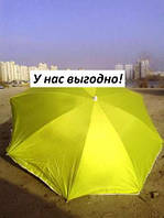 Пляжный зонт с наклоном 1,8 м с серебром желтый зонтик садовый