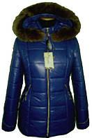 Стильная женская куртка зимняя с мехом. 39 синий