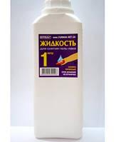 Жидкость для снятия гель-лака