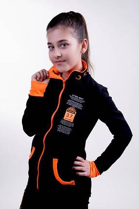"Е78 Спортивный костюм ""3,7"" подросток , фото 2"