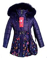 Куртка зимняя удлиненная с сумкой. ТА-157-1