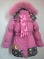 Зимняя куртка для девочки с жилеткой и шарфиком. С-861