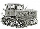 Шестерня промежуточная 75.37.107 Z=32 тракторной коробки перемены передач КПП трактора Т 74 ХТЗ, фото 2