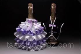 Костюмчики на 2 бутылки шампанского ассорти