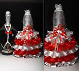 Костюмчики на 2 бутылки шампанского ассорти, фото 5