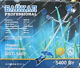 Бензокоса Байкал ББТ-5400, фото 2