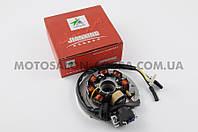 """Статор генератора   Yamaha JOG 50   (6+1 катушек, 6 проводов)   """"JIANXING""""   (датчик холла на два провода)"""