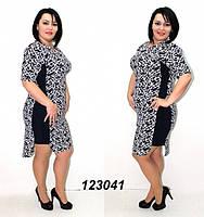 Платье,с коротким рукавом  50,52,54 рр