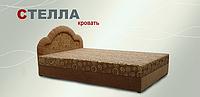 Кровать Стелла (с матрасом)спальное место 1,4м х 2,0м