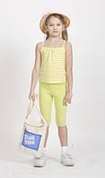 Комплект для девочки, желтого цвета, рост 140 см