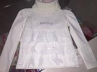 Гольф Mone 1126, фото 1