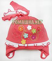 Детская трикотажная шапочка на завязках р. 46, отлично тянется, ТМ Аника 3064 Коралловый