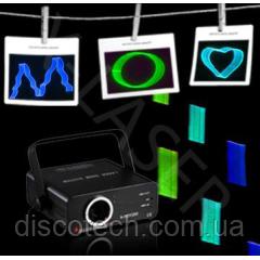 3D-Лазер BIGvoice BE3DBEAM GBW