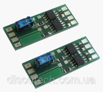 Удлинитель SPI сигнала SPI-RS485-SPI-2K-12V-12V