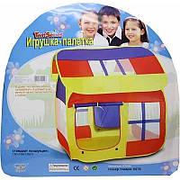 Детская игровая палатка 8078 Домик
