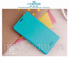 Чехол-книжка MOFI для телефона Huawei 3C голубой blue