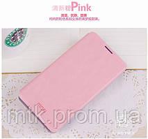 Чехол-книжка MOFI для телефона Huawei 3C розовый pink