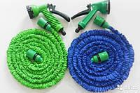 Набор для полива ИксХоз XHOSE bag 8 in 1, садовый шланг стрейч хоз xhose, набор для мойки автомобиля