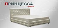 Кровать Принцесса (спальное место 1,6м х 2,0м)